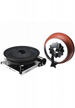 Wonderchef Gas Oven Tandoor at Rs.3650
