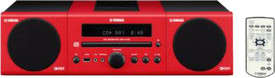 Buy Yamaha MCR 040 at Rs.21999