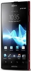 Sony Xperia ion at Rs. 26599