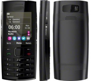 Premium X2 Dual Sim Mobile Phone at Rs.899