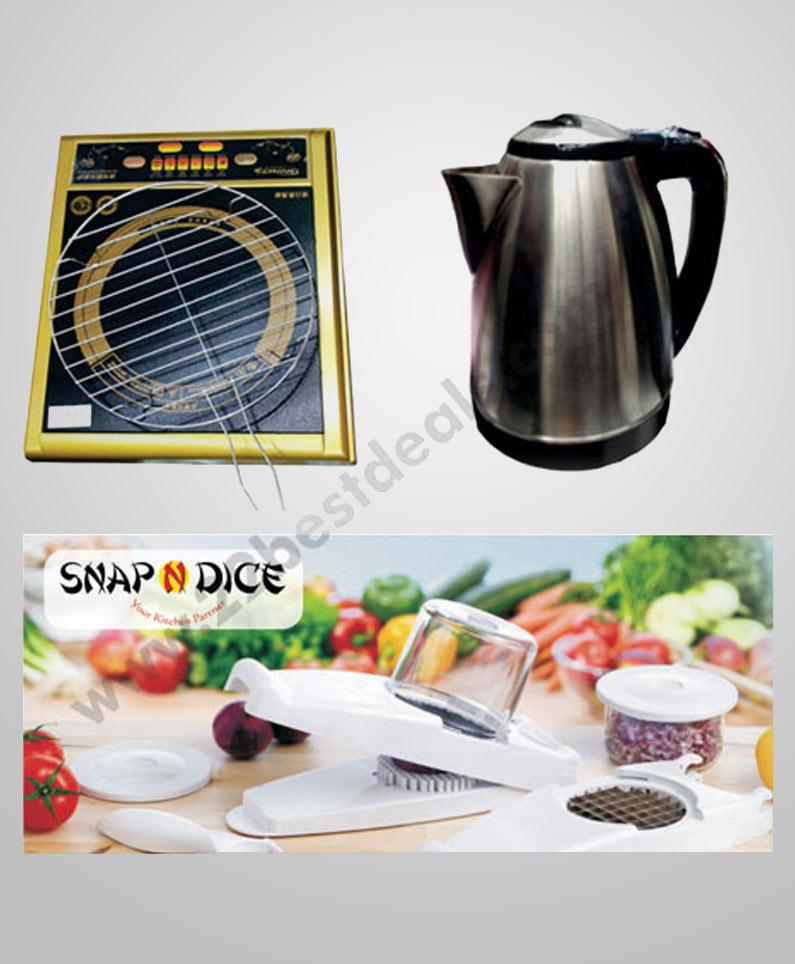 Ultimate Kitchen Combo at Rs.3490