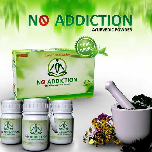 No Addiction Powder at Rs.2590