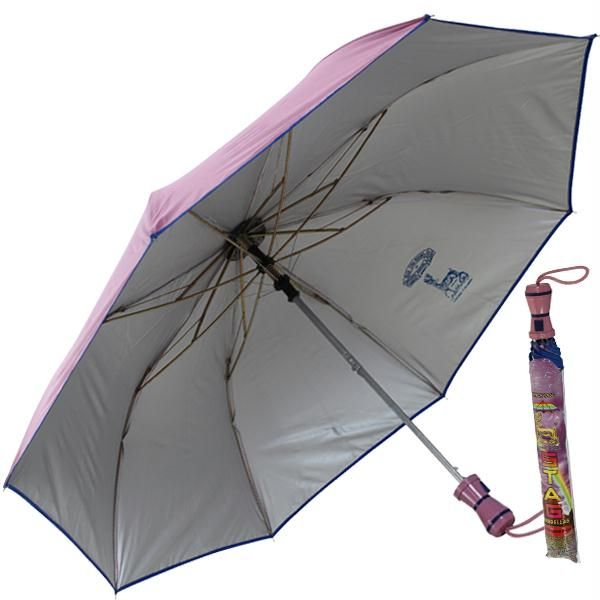 Branded 2 Fold Stag Umbrella at Rs.449