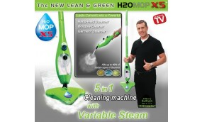 H2O X5 Steam Mop only at Rs.2999