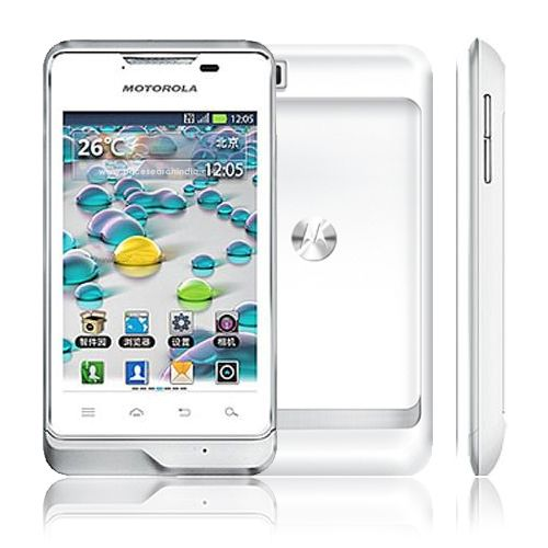 Motorola Android Smart Mobile at Rs.3990