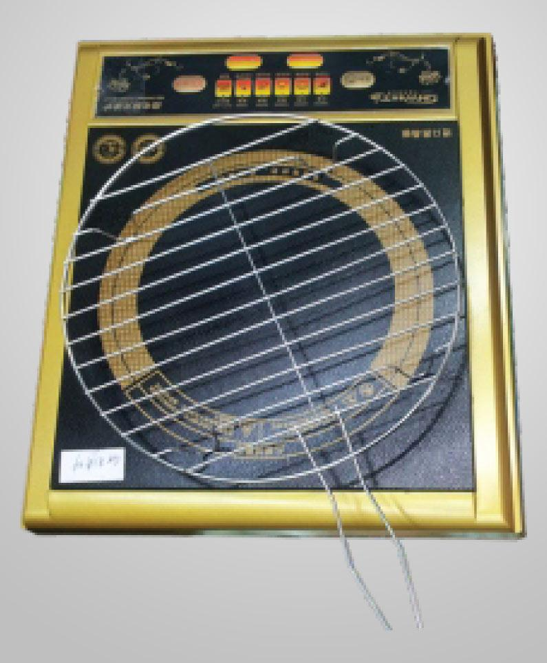 Induction Plate at Rs.2090
