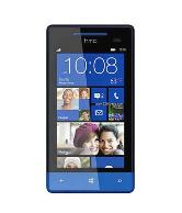 HTC 8S Antique at Rs.12999