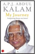 My Journey Books at Rs.137
