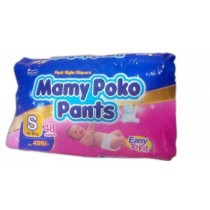 Pack of 48 pcs Mamy Poko Pants at Rs.1737