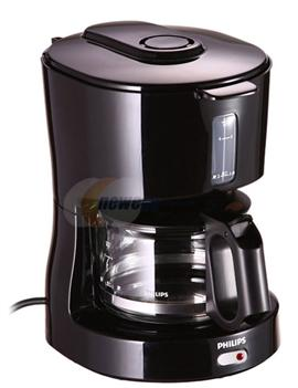 Philips Coffee Maker at Rs.1849