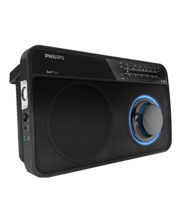 Buy Philips IN-RL205/N FM radio at Rs.825