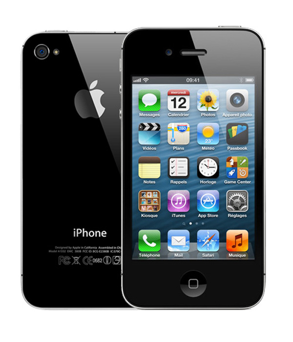 Buy Apple iphone 4 -8GB at Rs.27405