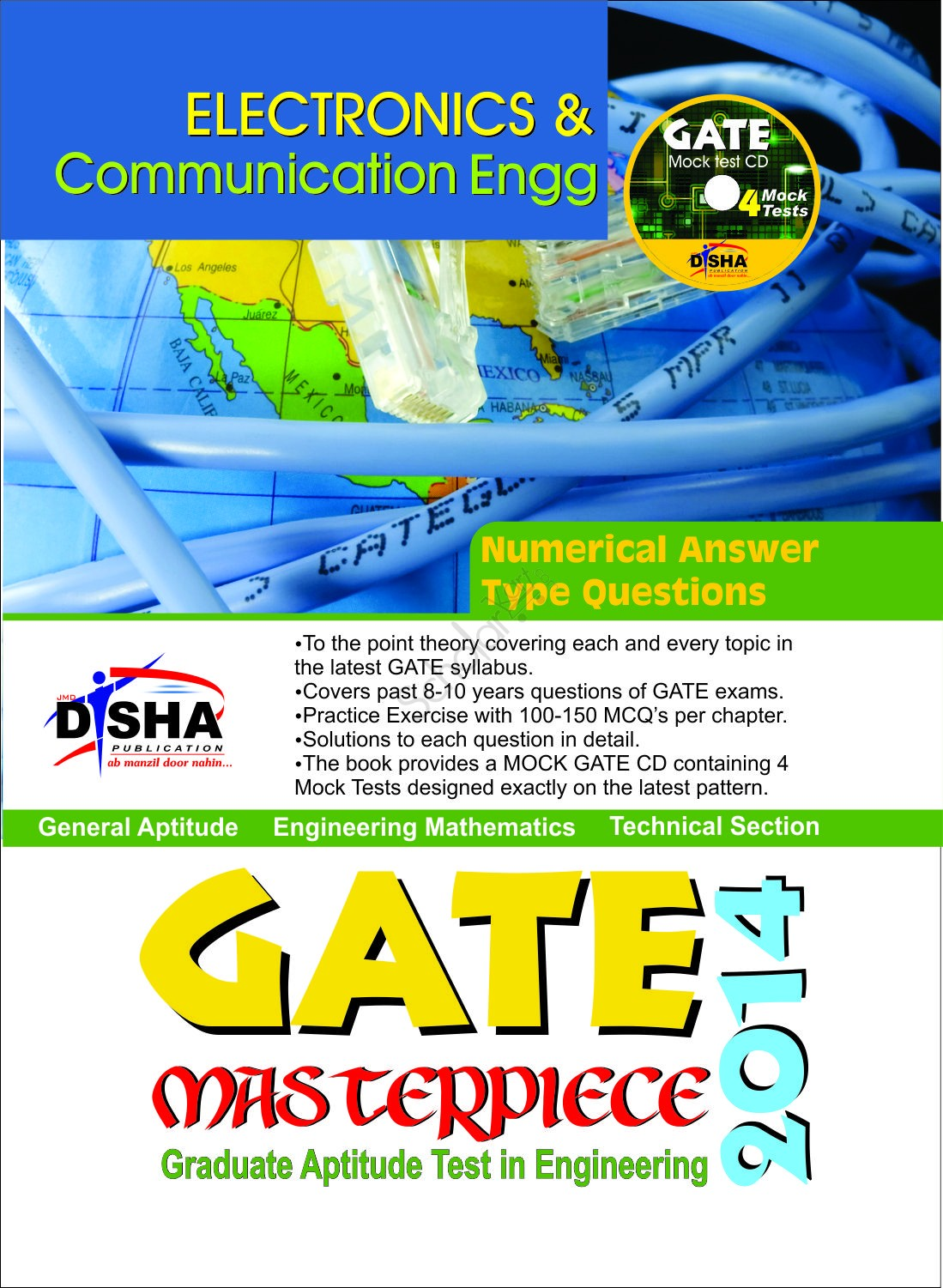 Buy GATE exam book with 4 Mock Test CD at Rs.319