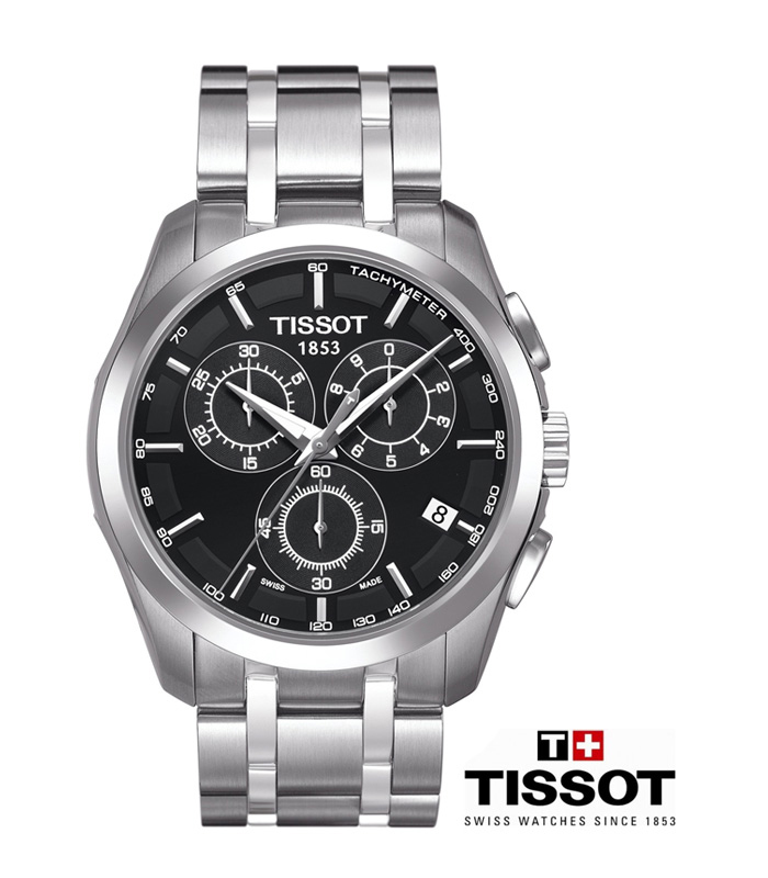 Buy Tissot T-TREND Watch at Rs.7449