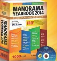 Buy Manorama Yearbook 2014 at Rs.151