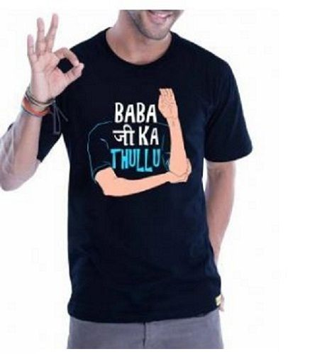 Buy Babaji Ka Thullu T-shirt at Rs.299